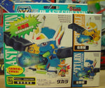 Takara Burst Ball Barrage Super Battle B-Daman No 117 Blast Griffon Model Kit Figure - Lavits Figure  - 1