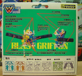 Takara Burst Ball Barrage Super Battle B-Daman No 117 Blast Griffon Model Kit Figure - Lavits Figure  - 2