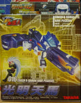 Takara Battle B-Daman Crash 016 Rave Pegasus Plastic Model Kit Figure - Lavits Figure