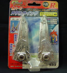 Takara Super Battle B-Daman Over Shall System O.S. Gear P-83 R Parts Metal Wing Model Kit Figure - Lavits Figure
