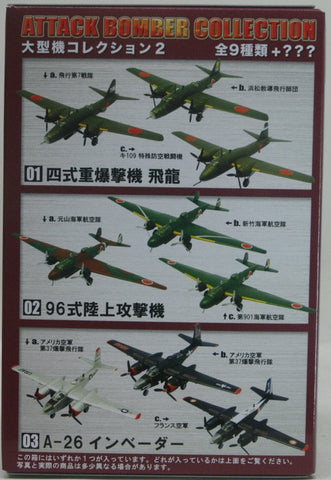 F-toys 1/144 Work Shop Vol 25 Attack Bomber Collection 9 Trading Fighter Figure Set - Lavits Figure