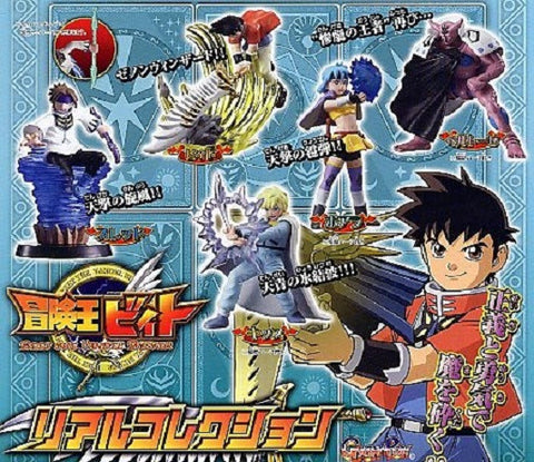 Bandai Beet the Vandel Buster Gashapon 5+1 Secret 6 Trading Collection Figure Set - Lavits Figure  - 1