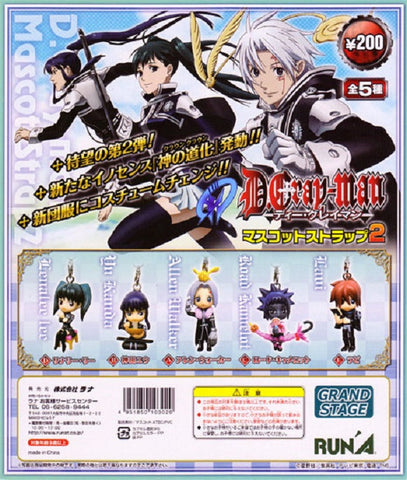 Run'A Grand Stage D.Gray-Man Allen Gashapon Mascot Strap Vol 2 5 Mini Trading Figure Set - Lavits Figure