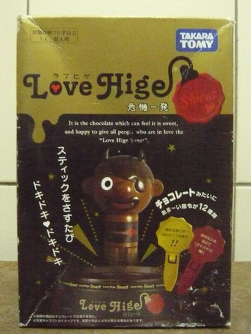 Takara Tomy Blackbeard Boss Pop Up Pirate Love Hige Ver. Play Game Set Figure - Lavits Figure