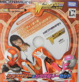 Takara Microman Wrecker Signa Series MWS-01 Microlady Signa 01 Ruly 03 Sally Action Figure Set - Lavits Figure  - 1