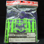 Takara Super Battle B-Daman Over Shall System O.S. Gear P-74 EX Stay Barrel Purple Clear Model Kit Figure - Lavits Figure