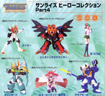 Yujin Sunrise Hero Collection Part 4 Gaogaigar Final Betterman Mado King Granzort Trading Figure Set - Lavits Figure  - 2