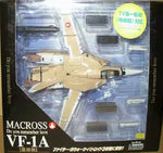 Yamato 1/60 Robotech Macross Do You Remember Love VF-1A Cannon Fodder Action Figure - Lavits Figure