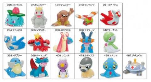 Bandai Pokemon Pocket Monster Diamond Pearl DP Illustration Zukan Part 7 16 Mini Trading Figure Set - Lavits Figure