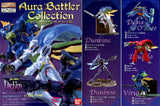 Bandai HG S-Mart Aura Battler Dunbine Trading Collection 5+1 Secret 6 Figure Set - Lavits Figure  - 1