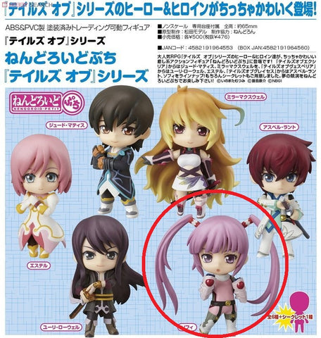 Good Smile GSC Tales of Series Graces TOG Petit Nendoroid Sophie Trading Figure - Lavits Figure
