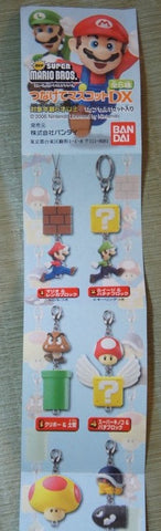 Bandai 2006 Super Mario Bros Gashapon Connecting Mascot 6 Strap Figure Set - Lavits Figure  - 1