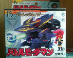 Takara Battle B-Daman No 15 Shred Kaiser Plastic Model Kit Action Figure - Lavits Figure  - 1