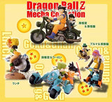 Bandai Dragon Ball Z DBZ Mecha Collection Part 1 4 Trading Figure Set Used - Lavits Figure  - 1