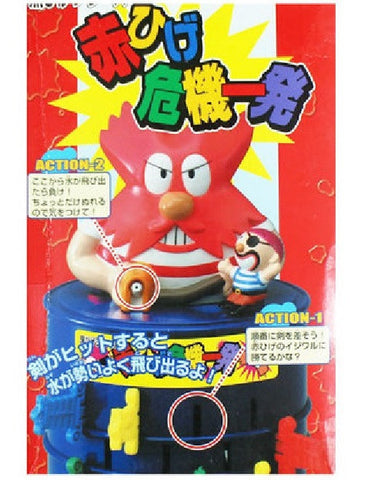 Tomy Blackbeard Boss Pop Up Pirate Red With Water Gun Ver. Play Game Set Figure - Lavits Figure  - 1