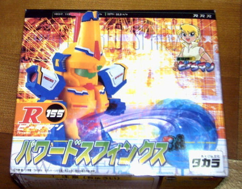 Takara Burst Ball Barrage Super Battle B-Daman No R 155 Power Sphinx Model Kit Figure - Lavits Figure