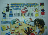 Authentic Final Fantasy VIII 8 Gashapon Capsule 5 Mini Trading Collection Pencil Figure Set - Lavits Figure  - 2