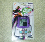 Konami Bemani Dance Dance Revolution Pocket Video Handheld Games - Lavits Figure  - 1
