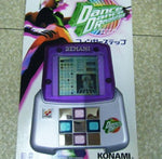 Konami Bemani Dance Dance Revolution Pocket Video Handheld Games - Lavits Figure  - 2
