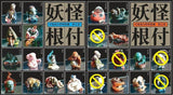 Kaiyodo Takayuki Takeya Hyakki Yako Monster Night Specter Netsuke The Book Of Yin & Yang Secret Ver. 20 Used Figure Set - Lavits Figure  - 2
