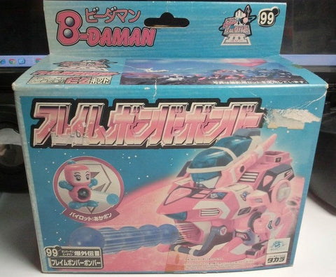 Takara Super Battle B-Daman Bomberman Bakugaiden III 99 Model Kit Figure - Lavits Figure