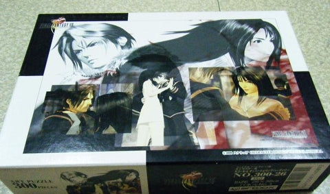Art Box Final Fantasy VIII 8 300 Pieces Puzzle Made In Japan - Lavits Figure  - 1