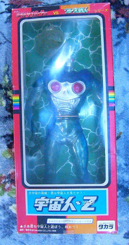 "Takara 1/6 12"" Henshin Cyborg Microman Cosmic Man Alien Z Blue Ver. Action Figure Set - Lavits Figure"