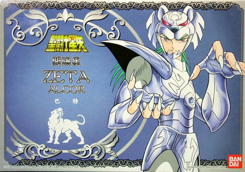 Bandai Saint Seiya Myth Cloth Zeta Alcor Bud H.K. Ver. Plastic Action Figure Set - Lavits Figure