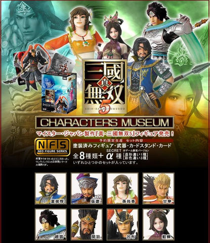 Koei Shin Sangokumusou 5 MSJ NFS Characters Museum 8+4 Secret 12 Trading Collection Figure Set - Lavits Figure  - 1