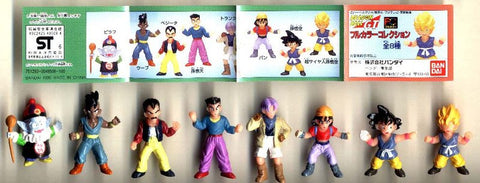 Bandai 1996 Dragon Ball GT Gashapon Full Color Collection 8 Trading Figure Set - Lavits Figure  - 1