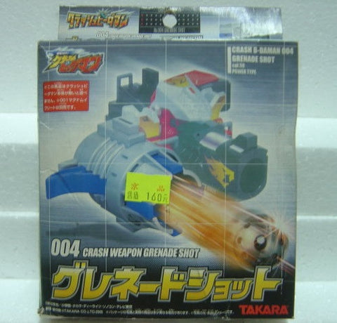 Takara 2005 Crash B-Daman 004 Crash Weapon Grenade Shot Model Kit Figure - Lavits Figure