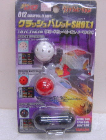 Takara 2005 Crash B-Daman 012 Crash Bullet Shot Set 1 Model Kit Figure - Lavits Figure