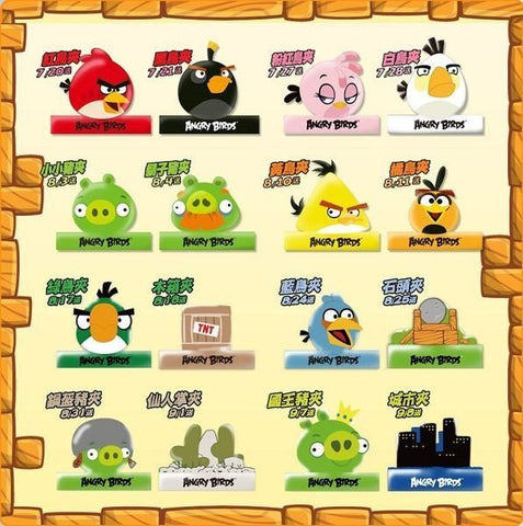 Angry Birds Taiwan 7-11 Limited 16 Stationary Clip Set - Lavits Figure  - 1