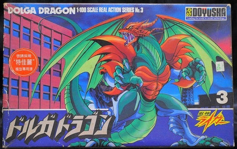 Doyusha 1/100 Jushin Ryger Liger Dolga Dragon Plastic Model Kit Figure Set - Lavits Figure  - 1