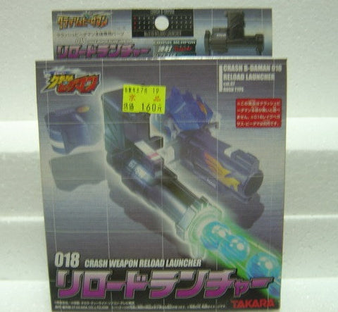 Takara 2006 Crash B-Daman 018 Crash Weapon Reload Launcher Model Kit Figure - Lavits Figure