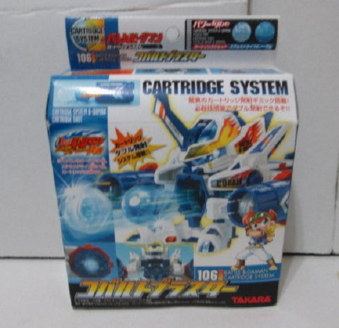 Takara Battle B-Daman Model Kit No 106 Cobalt Blaster Plastic Model Kit Action Figure - Lavits Figure  - 1
