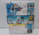 Takara Battle B-Daman Model Kit No 106 Cobalt Blaster Plastic Model Kit Action Figure - Lavits Figure  - 2