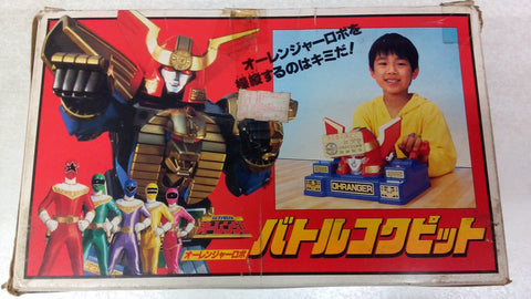 Bandai Power Rangers Zeo Super Sentai Ohranger Robot Simulator Action Play Set Figure - Lavits Figure  - 1