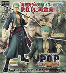 Megahouse 1/8 One Piece POP Rorona Zoro Sailing Again Ver. Pvc Figure - Lavits Figure  - 6