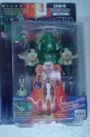 Takara Microman 1999 Magne Powers Series AcroMonsters 024 Iguanite Action Figure - Lavits Figure