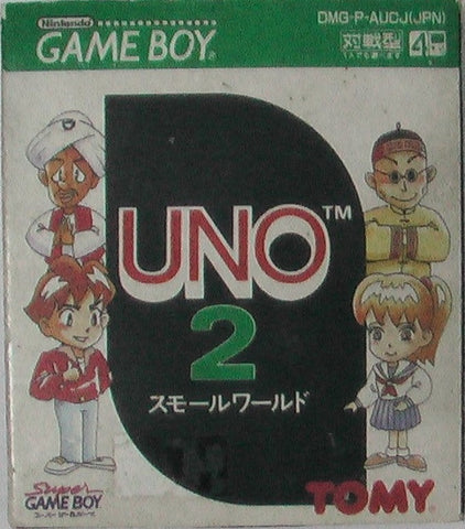 Nintendo Game Boy GB Tomy Uno 2 Japan Ver. - Lavits Figure  - 1