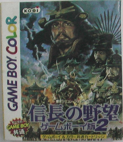 Nintendo Game Boy Color GB Koei Nobunaga No Yabou 2 Japan Ver. - Lavits Figure  - 1