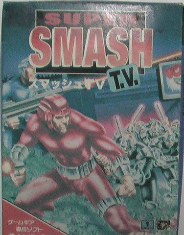 Sega 1992 Game Gear Super Smash T.V. TV Japan Ver. - Lavits Figure  - 1