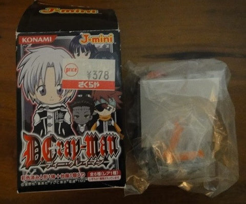 Konami 2008 D.Gray-Man Allen J-Mini Action Lavi Ver. Trading Collection Figure - Lavits Figure  - 1