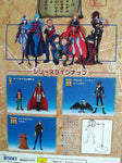 Jesnet Leiji Matsumoto Galaxy Express 999 Queen Emeraldas 3 Action Figure Collection Set - Lavits Figure  - 2