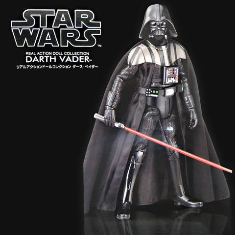 Tomy Direct Star Wars Real Action Doll Collection Darth Vader Figure Set - Lavits Figure  - 1