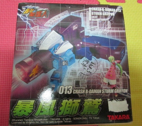 Takara 2005 Crash B-Daman 013 Sturm Griffon Model Kit Figure - Lavits Figure