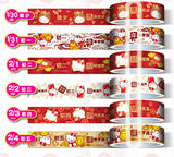 Sanrio Hello Kitty Taiwan 7-11 Limited 40th Anniversary 15mm Paper Tape 20 Complete Set - Lavits Figure  - 3