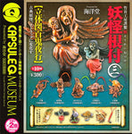 Kaiyodo Takayuki Takeya Hyakki Yako Monster Night Specter Netsuke Capsule Q Museum Part 3 Wooden Color Ver. 5 Strap Mascot Figure Set - Lavits Figure