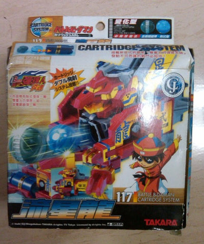 Takara Battle B-Daman No 117 Ryuseiryu Model Kit Figure - Lavits Figure